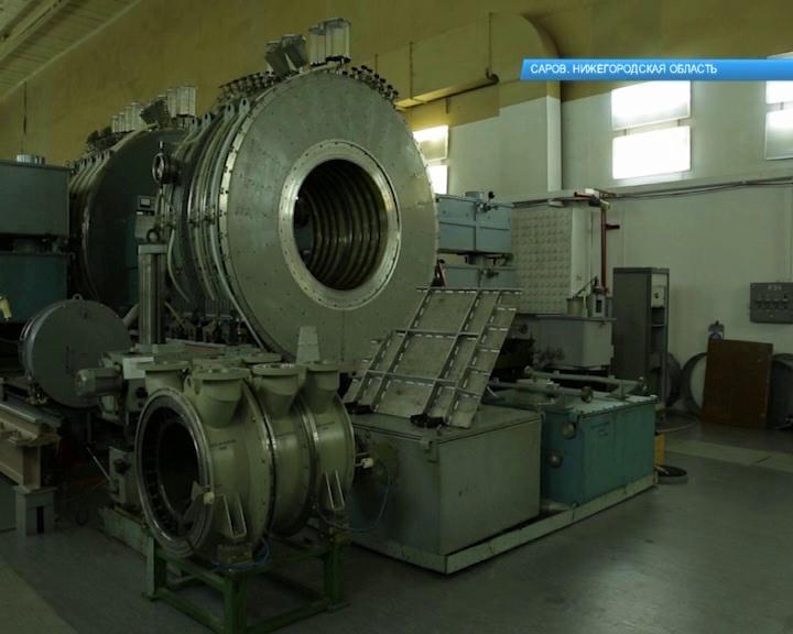 Российские ученые атомщики ищут способы защиты от космического излучения.