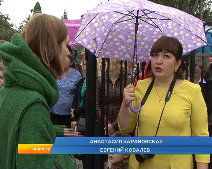 Первое сентября в посёлке Кшенский