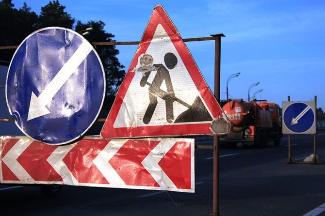В Курске перекроют некоторые дороги