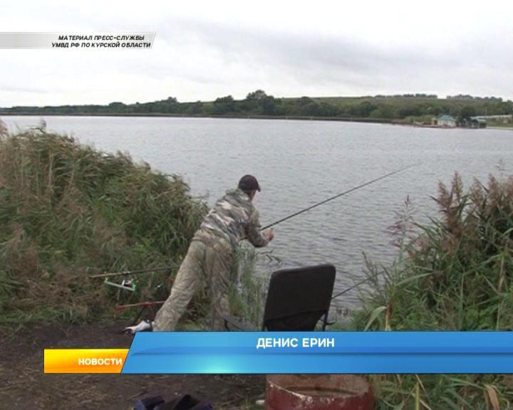 Чемпионат по рыбалке среди сотрудников курской полиции.