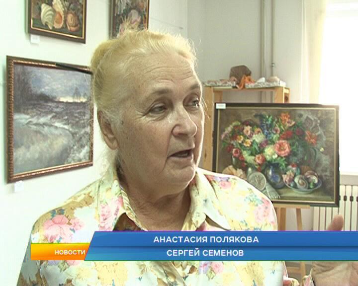 В Курске открылась выставка пейзажей и натюрмортов Алевтины Носовой