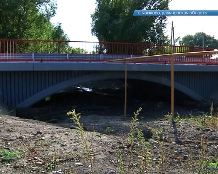Российские атомщики решили проблему возведения мостов в труднодоступных районах.