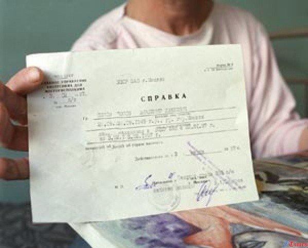 В Курской области наркоман получил права по поддельной медсправке