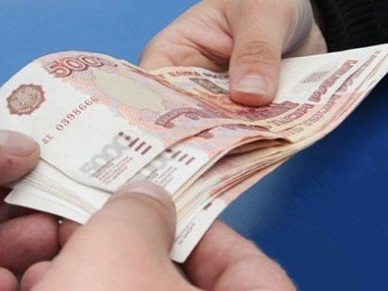 В Курске бухгалтер ТСЖ присвоила деньги жильцов почти полтора миллиона рублей