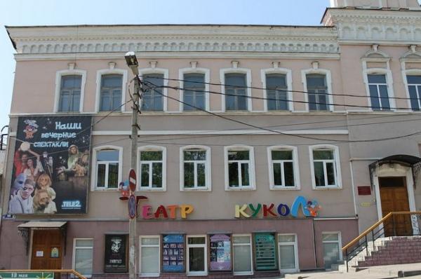 Курский театр кукол собирает идеи для нового логотипа