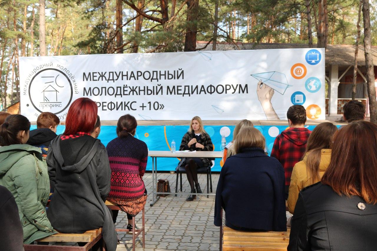 Участники из более чем 40 субъектов РФ приедут на медиафорум в Курск