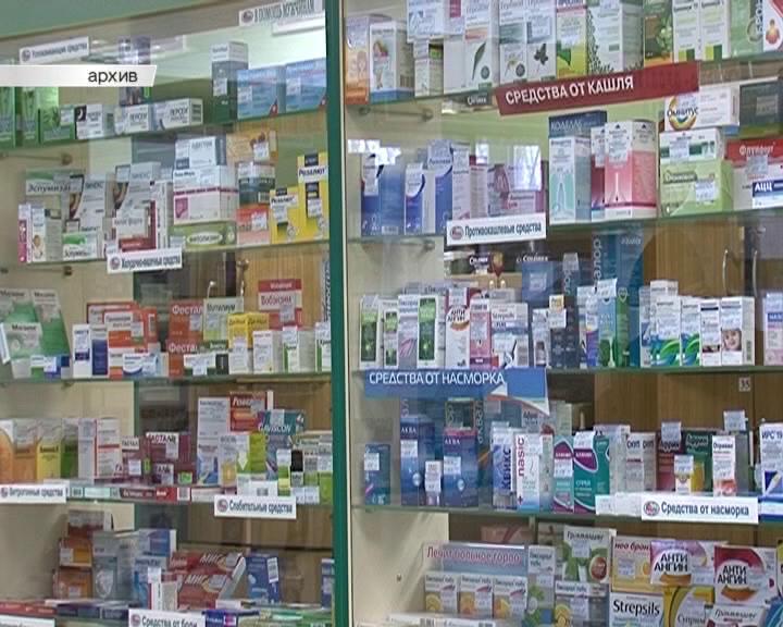 Борьба с фальшивыми лекарствами и торговлей без рецепта