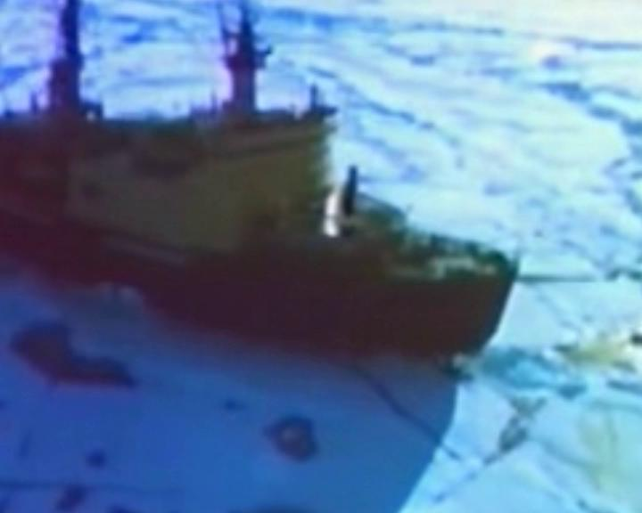 Отечественные атомные ледоколы покоряют Арктику