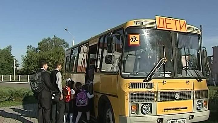 В курские школы приедут новые автобусы