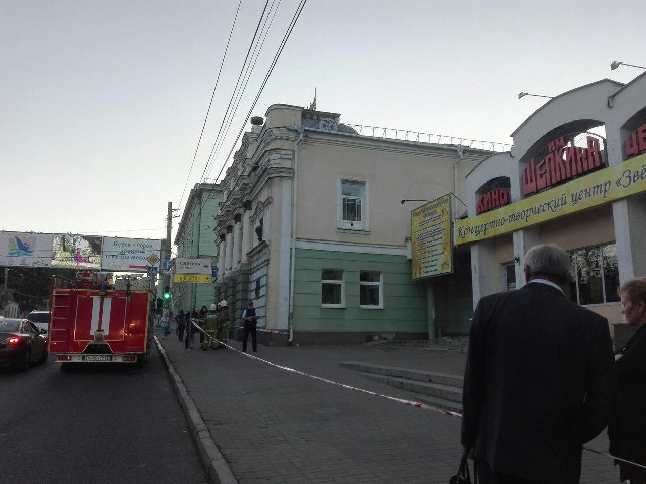 Срочная новость. Во второй половине дня в Курске оцепили несколько мест массового пребывания.