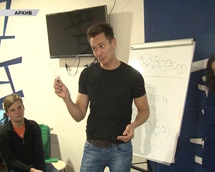 В Курске для молодых журналистов проведет мастер-класс спорткорр Владимир Стогниенко