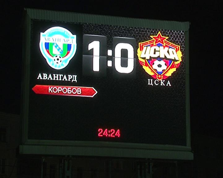 Дмитрий Коробов: Я был уверен, что забью. Авангард выбил ЦСКА из Кубка России