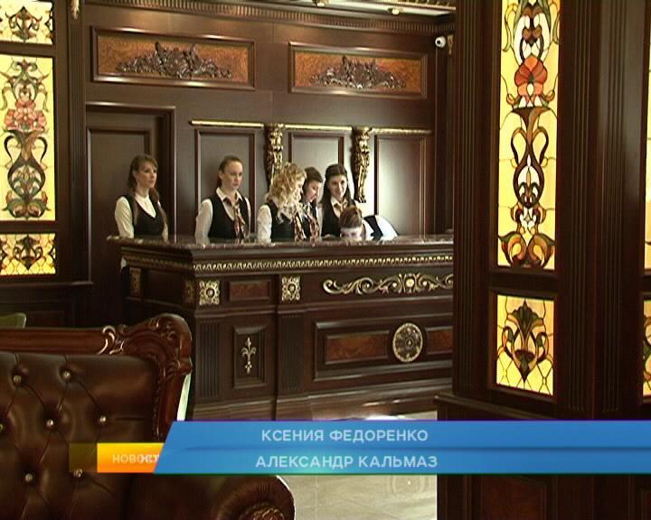 В Курске открыли новую гостиницу