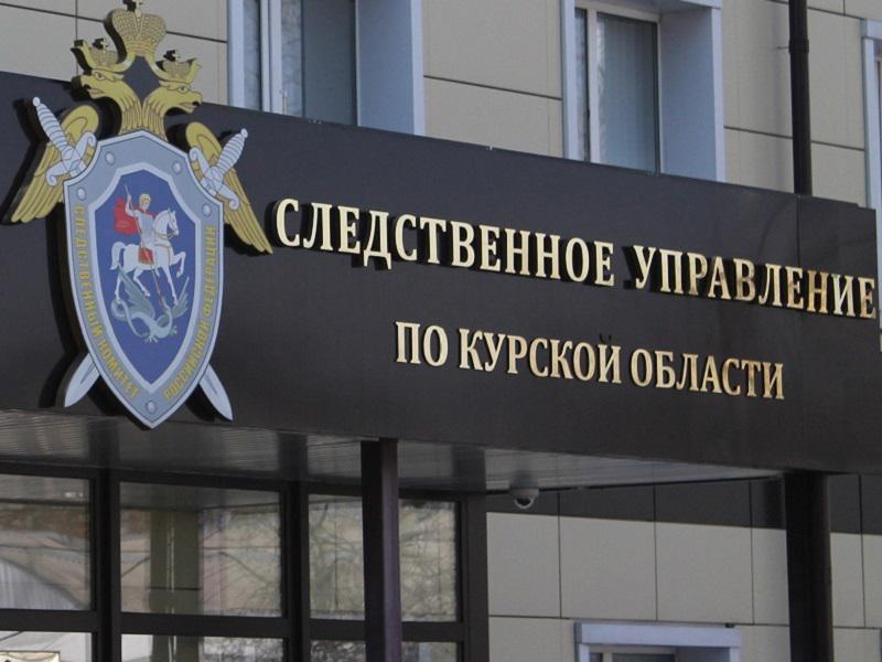 В Курске убили 14-летнюю школьницу?