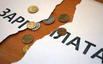 На директора курской фирмы завели дело за невыплату зарплаты работникам