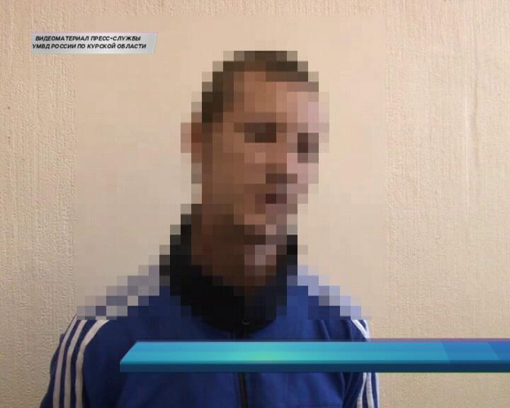В Курской области молодой человек избил, а затем ограбил семью пенсионеров.