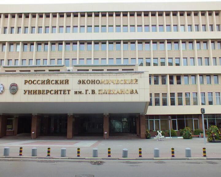В Курске обсудили новаторства в получении высшего образования.