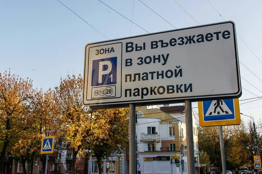 Куряне перестали платить за парковку