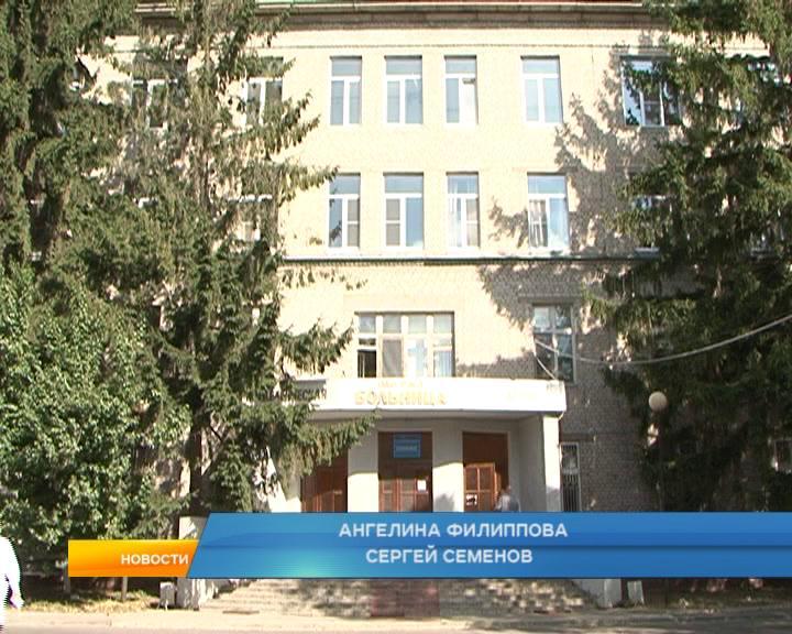 Курской Железнодорожной больнице исполняется 95 лет.