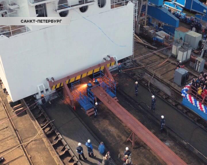 В Санкт -Петербурге спустили на воду первый серийный атомный ледокол «Сибирь»
