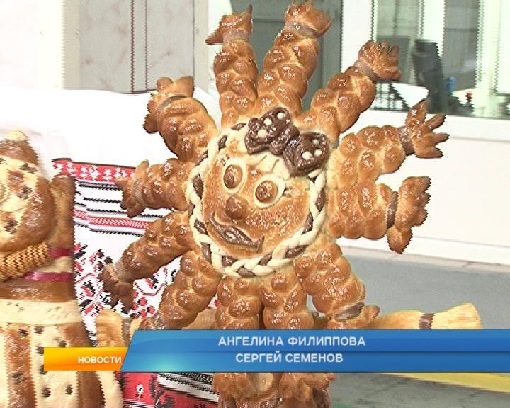 Лучшие хлебопеки  Курска соревновались в профессиональном мастерстве.