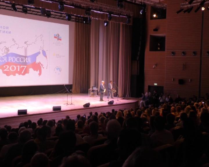 Проблемы и пути развития региональных СМИ обсудили на всероссийском форуме в Дагомысе
