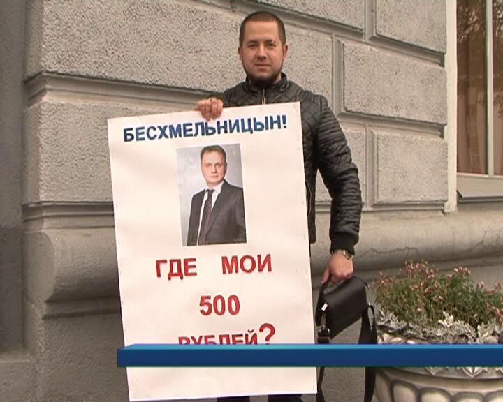 Одиночный пикет, партийные споры и новый преседатель горсобрания - в Курске состоялось первое заседание депутатов