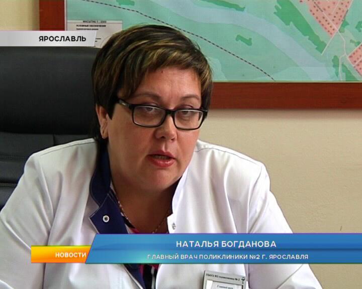 Совместный проект Росатома и Минздрава «Бережливая поликлиника»