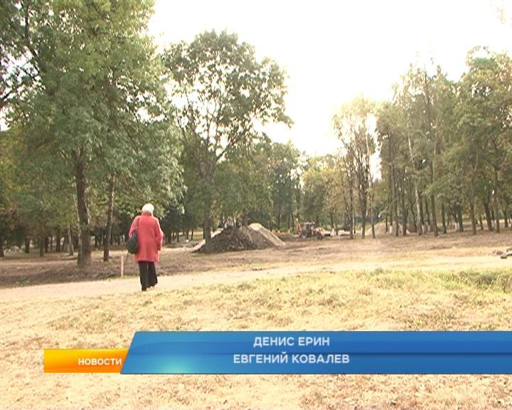 Парк Дзержинского в Курске станет «молодежным», обещают власти