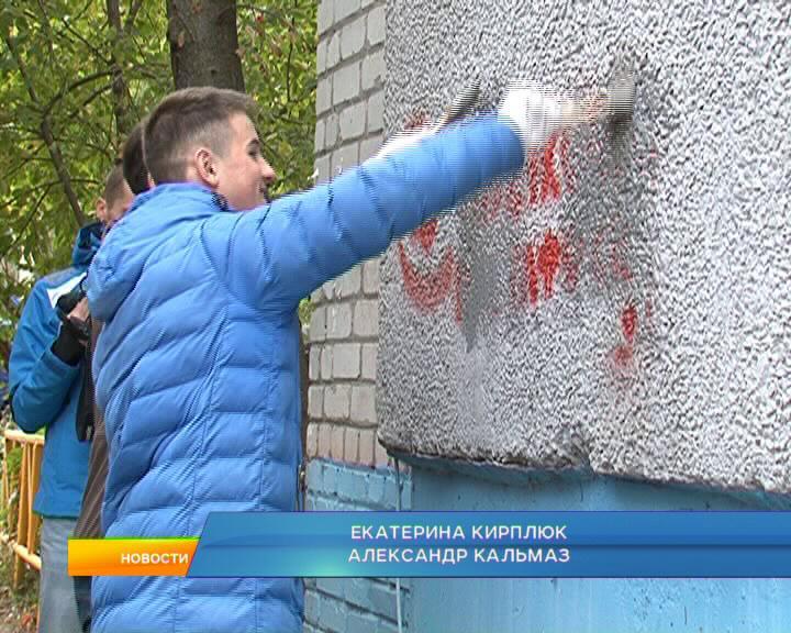 В Курске очищают город от смертельных надписей