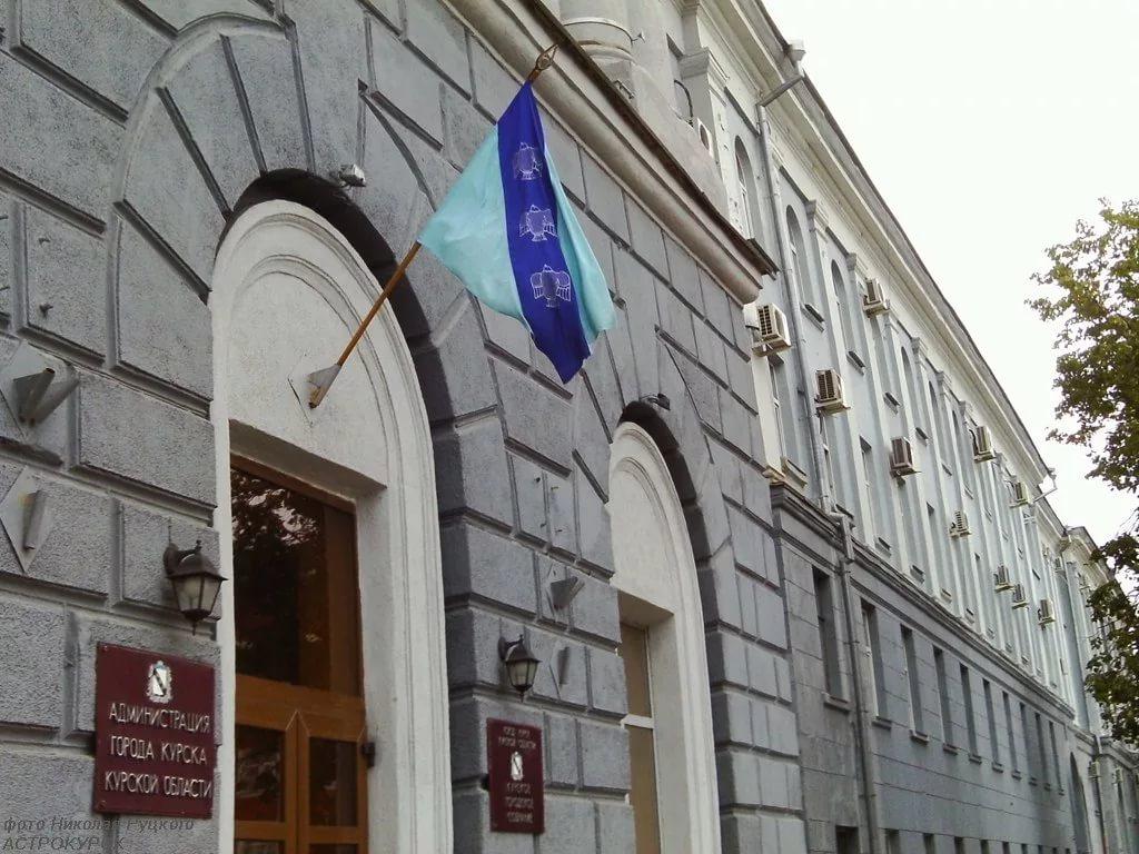 Кто претендует на пост мэра Курска?