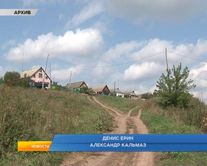Жители села Гридасово Обоянского района на протяжении долгих лет ждут новую дорогу.