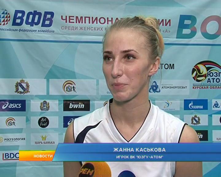 В Курске начался волейбольный сезон.