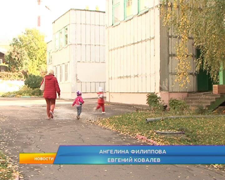 Курск. Замерзает и детский сад №33 на Семеновской.