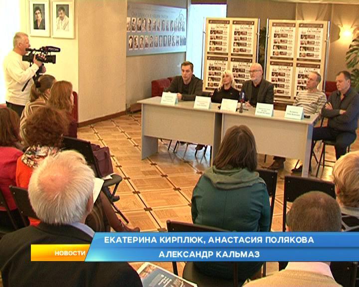 Курск посетили артисты легендарного Воронежского Академического театра