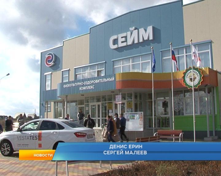 Более 250 боксеров от Калининграда до Сибири собрались во Льгове
