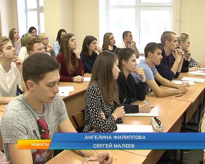 В Курске провели всеобщий экономический диктант.