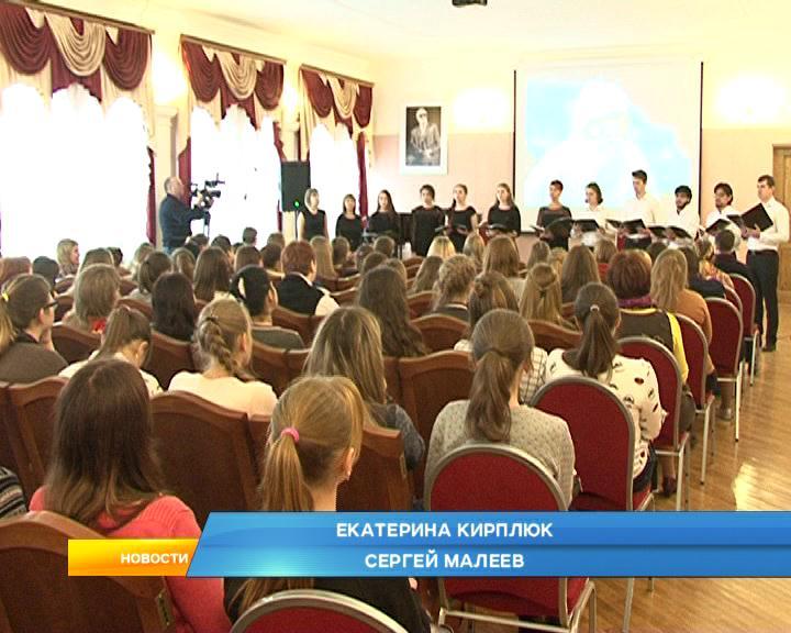 В Курске прошёл концерт к 100-летию революции 1917-го года