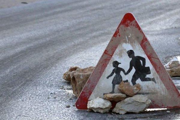 В Курске разыскивают сбившего школьницу водителя