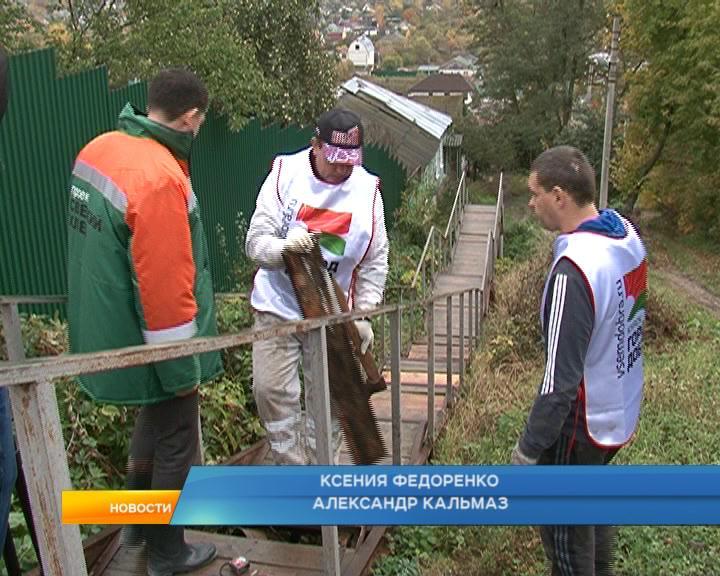 Администрация Курска призвала коллективы учреждений и предприятий выйти на уборку города.
