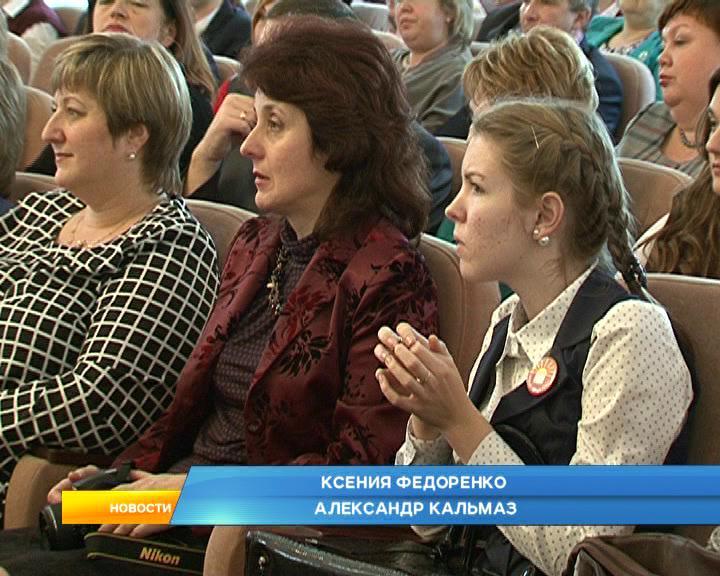 Курск. В городской администрации чествовали одаренных школьников.