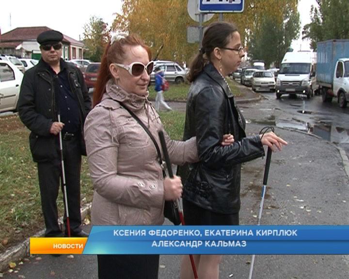 Курск. Волонтеры и сотрудники полициипровели совместную акцию помощи инвалидам