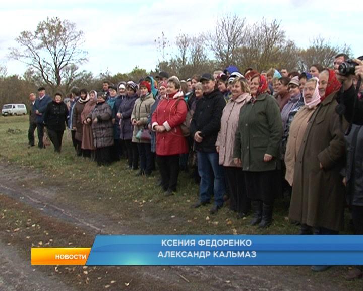 Курская область. К голубому топливу подключили 250 домов и местный завод.