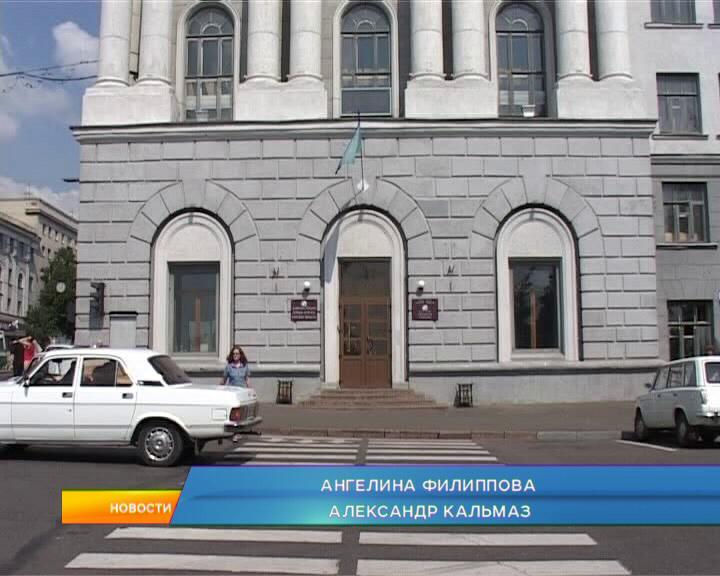 В Курске выберут нового главу городской администрации.