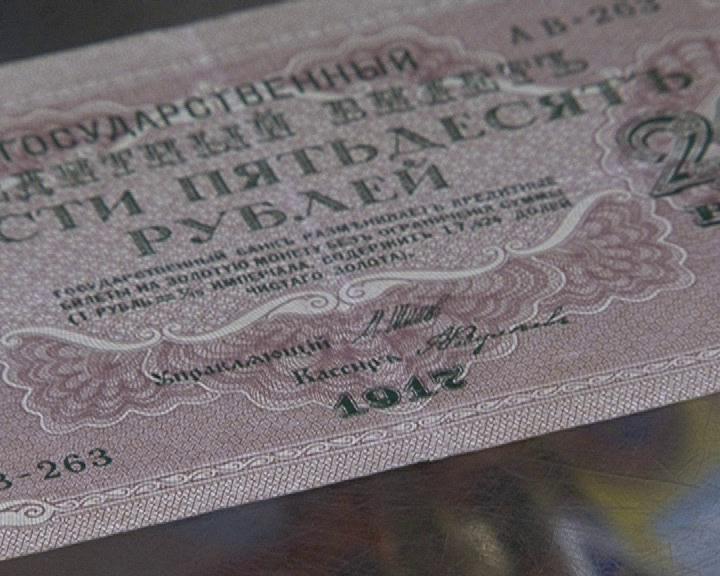 Курск. Мероприятия посвященные 100-летию октябрьской революции.