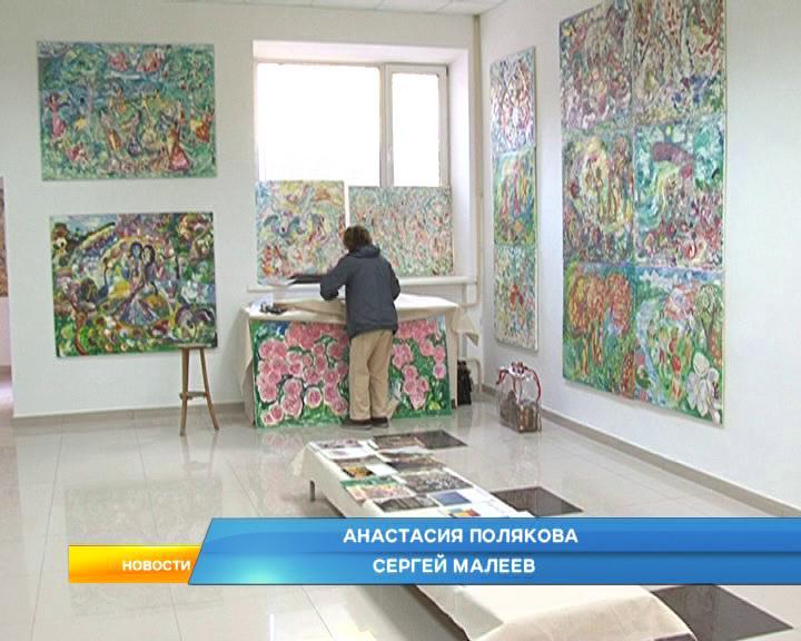 Курск. Авторская экспозиция авангардной живописи.