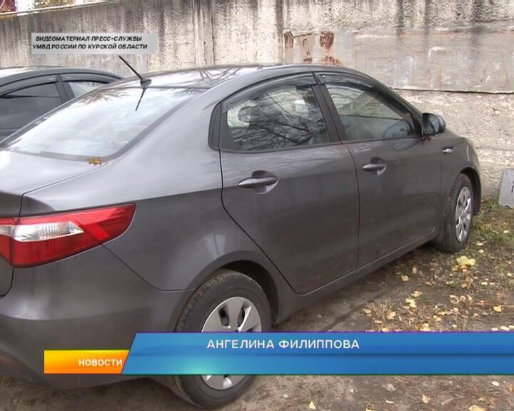 В Курске задержали подозреваемых в серии автомобильных краж.