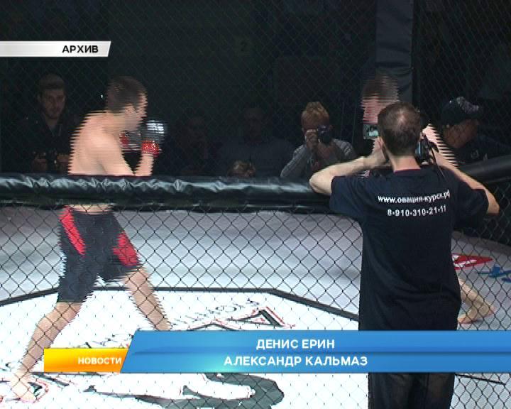 В ближайшую субботу в Курске пройдет турнир по смешанным единоборствам «Вечер нокаутов».