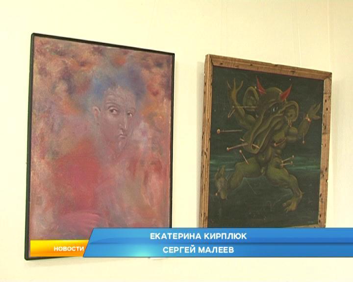 25 лет назад в Курске открылась картинная галерея АЯ