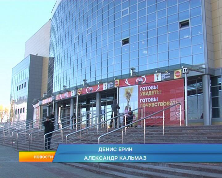 В Курск прибыл Кубок Чемпионата мира по футболу